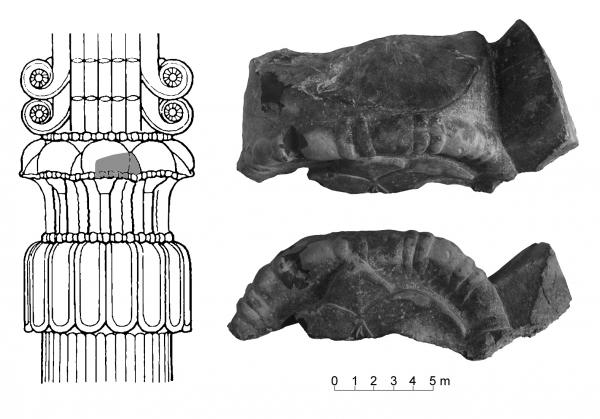 Fragment of an Achaemenid