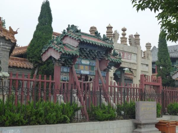 Jining Mosque