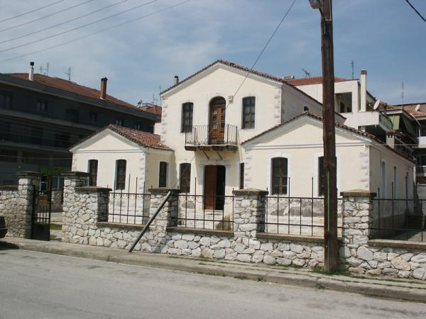 The Ottoman Customs House